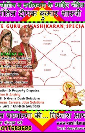 Kundli Dosh Solutions Pandit in India Punjab by vashikaranindia787