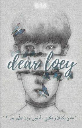 dear loey by lloeysgod