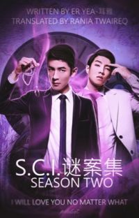 S.C.I.谜案集 Mystery Special Criminal Investigation Novel Season Two cover