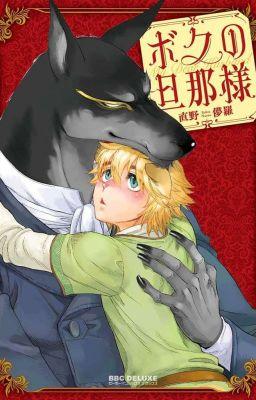 Đọc truyện Boku no Danna-sama