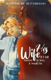 [C] His Wife   지민 ✓ cover