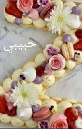 حب by user01514263