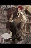 ~||Love Me~||~[Yandere Boyfriend x Otaku Reader]//COMPLETED cover