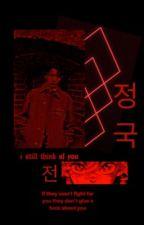 𝓐𝓭𝓭𝓲𝓬𝓽𝓲𝓸𝓷 | Vkook by TaeKingHimself