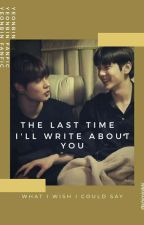 The Last Time I'll Write About You    Yeonbin by Chiminikki