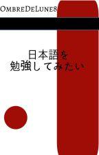 日本語を勉強してみたい by OmbreDeLune8