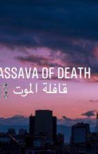 Cassava of death ⛓ by momwateashn