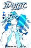 ✤Idyllic✤ Haikyuu Various! x Reader [DISCONTINUED] cover