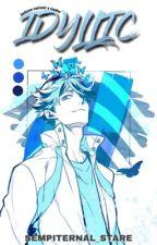 ✤Idyllic✤ Haikyuu Various! x Quiet! Reader by sempiternal_stare