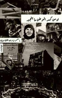 تمبلـر عراقــي 💭💙 cover