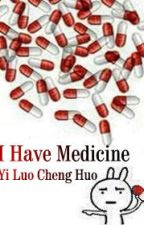 I Have Medicine / У меня есть лекарство от Retrosan