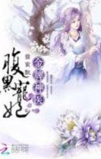 Gold Medal Doctor by Linshaoyu