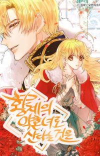 Living as an Emperor's Fiance cover
