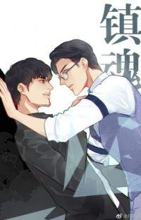 Guardián (Zhen Hun)  cover