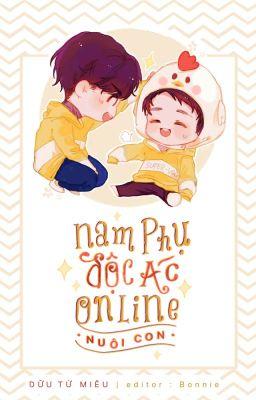 Đọc truyện [Đam mỹ][Edit] Nam phụ độc ác online nuôi con - Dữu Tử Miêu