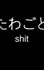 Non mi piaccio come persona by MarcoRealmonte