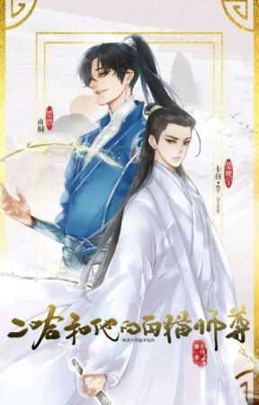 2HA - Dumb Husky and His White Cat Shizun. [Pt-Br] 1 by 2wanning
