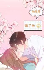 [ Edit] Ngủ với ông xã và anh của hắn by MeiKim