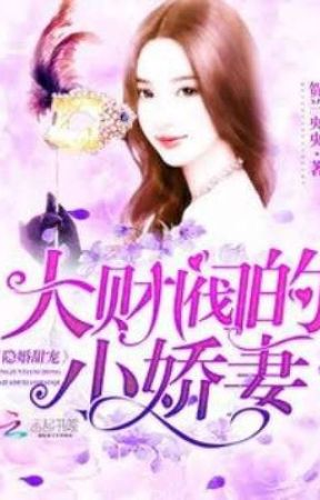 Hidden marriage sweet pampering :The Conglomerates little wife.  by Aijae_03