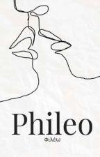 PHILEO | Shirbert by GingerSpirits