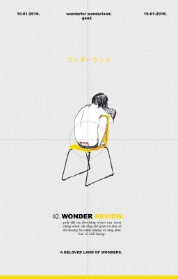 [request→review] wonder review