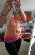 마징가 코드-골드스포츠-코드:YK 주소: www.yk5882.com by a414938542aaaaa