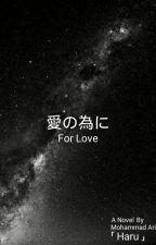 For Love by Harukizuna