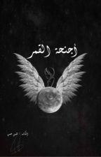 moon wings. by hxxi11