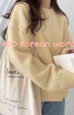 400 корейских слов [400 Korean words] by RinaLee00
