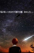 Juste un ami. [Karma x Reader] One shot by KiaraUzumaki06