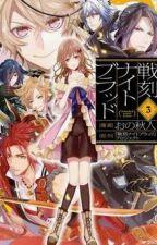 Yuzuki's world (Slow updates) by erc2109