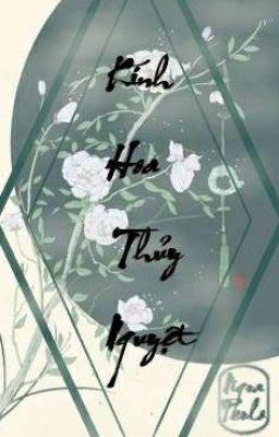 [Đam Mỹ - Hoàn] Kính Hoa Thủy Nguyệt || Cung Đình Tranh Đấu || NigraPerlo