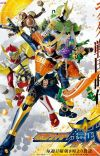 I'm no Shinobi not anymore Kamen Rider Gaim reader x Senran Kagura cover