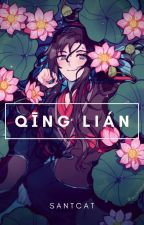 Qīng Lián by santcat