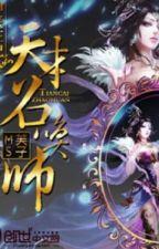 Miracle Doctor, Wild Empress: Genius Summoner by Luxican