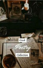 Greek Poetry Collection  από soulcatxx