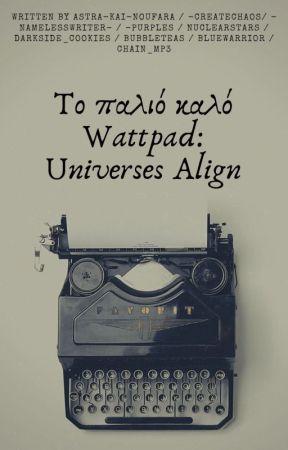 Το παλιό καλό Wattpad: Universes Align by goodoldgreekwp