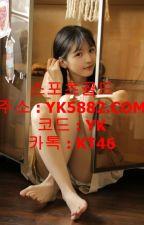 골인벳 주소 사이트 추천 스포츠골드사이트-코드 : YK  주소 : www.YK5882.COM by a603233963a123
