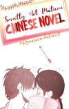 Recommendation Of Smut, MatureTranslated Chinese Novels Only cover