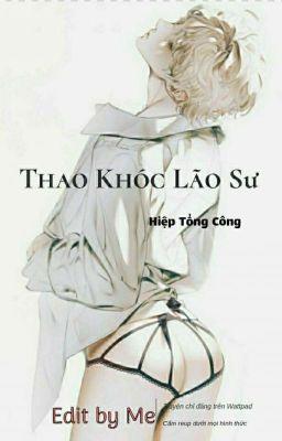 ๖ۣۜEdit•๖ۣۜCaoH•๖ۣۜThao Khóc Lão Sư