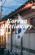 KOREAN DICTIONARY한국어 사전༄ by predallo