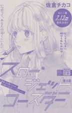 The Sound Of A Heartbeat (Mori x Deaf!Reader) ✔︎ by sourmochii