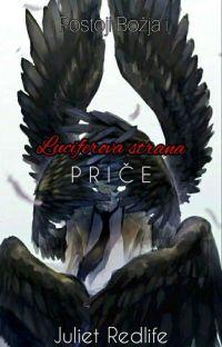 Luciferova strana priče ✔ cover