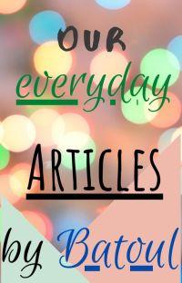 شوية مقالات cover