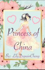 Princess Marinette Of China by LilyDupainCheng