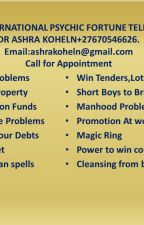 !@@~Powerful love spells in Chicago,Phoenix,*USA +27670546626~8Pay after by Bringbackyourexlover