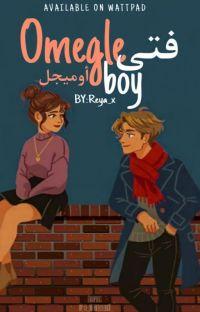 Omegle Boy - فتى أوميجل✔ cover