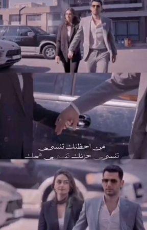 وريد مغلق 🖤 قيد التعديل  by lu1z-z1
