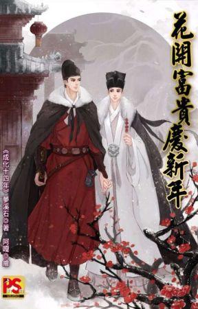成化十四年 (The Sleuth Of Ming Dynasty,  Detektif Dinasti Ming) by eya7sia