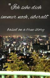 """Ich sehe dich immer noch, überall."" Kobe, 神戸市 by Zara_Meryem_"